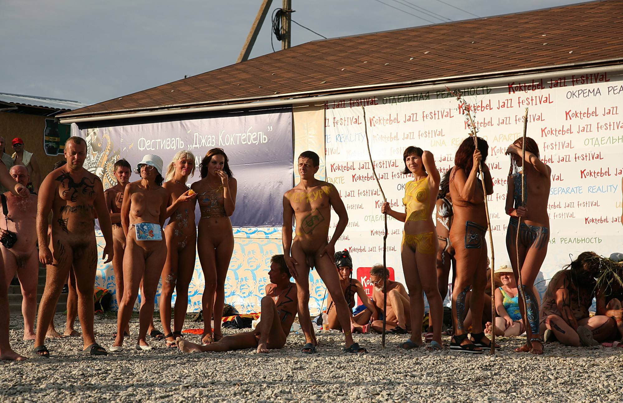 Nudist Photos Bright Body Art Session - 1