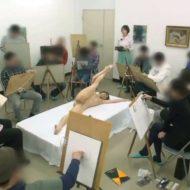 Japanese Nude Art Class