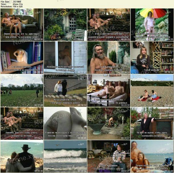 Film stills Naked Parents 1
