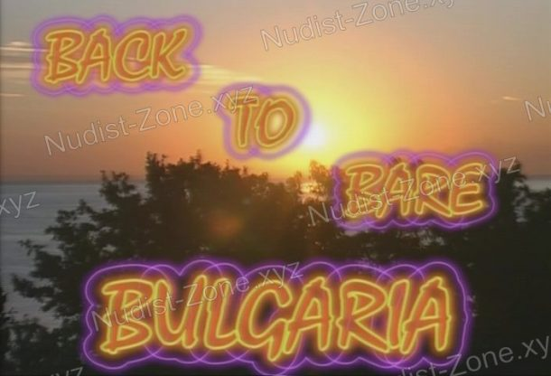 Back to Bare in Bulgaria video still