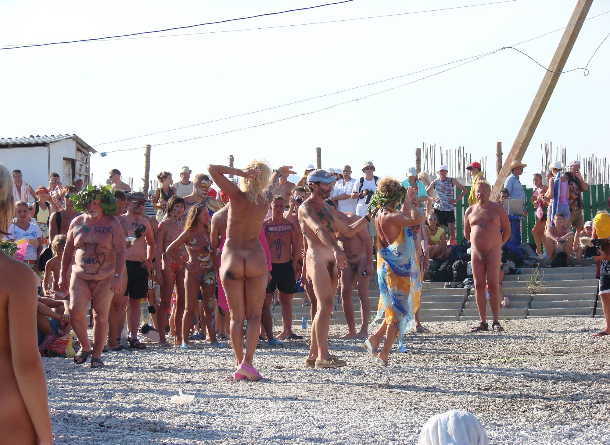 Nudist Photos Neptune Day Dance Views - 1